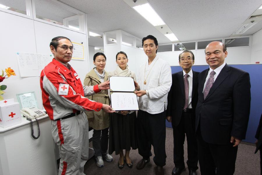 Gave til Røde Kors