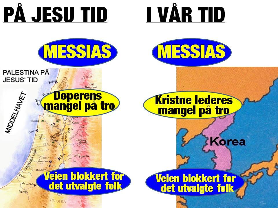 Jesu tid - vår tid