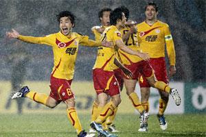 Seongnam FA-cup-finalen 151011
