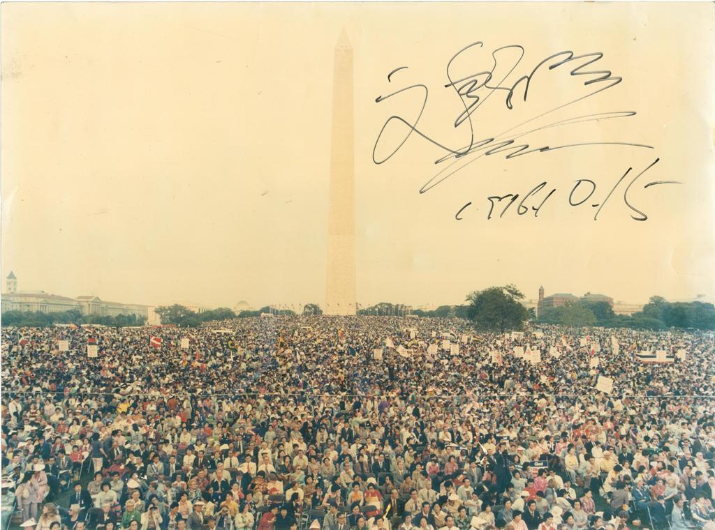 Washington Monument 1976