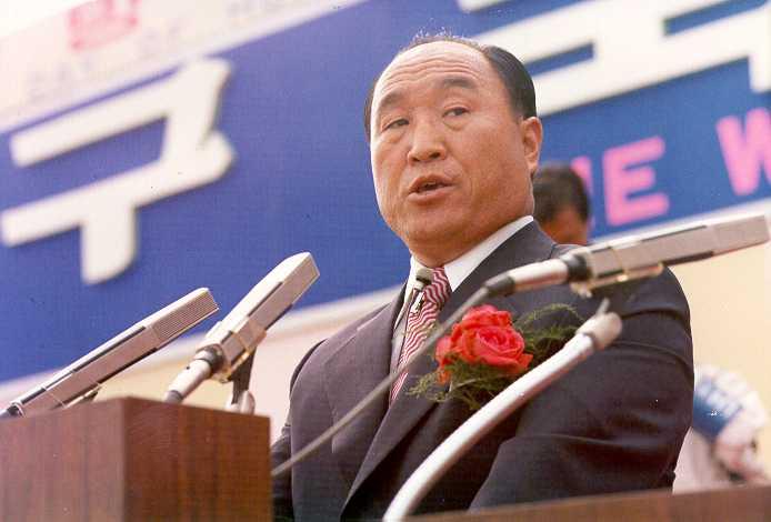 Yeoido 1975 SMMoon