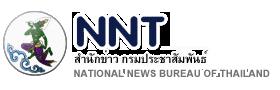 Thailands nasjonale nyhetsbyraa
