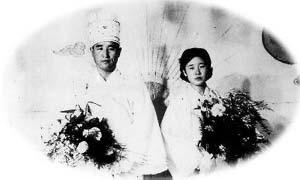 Sun Myung Moon og Hak Ja Han 1960